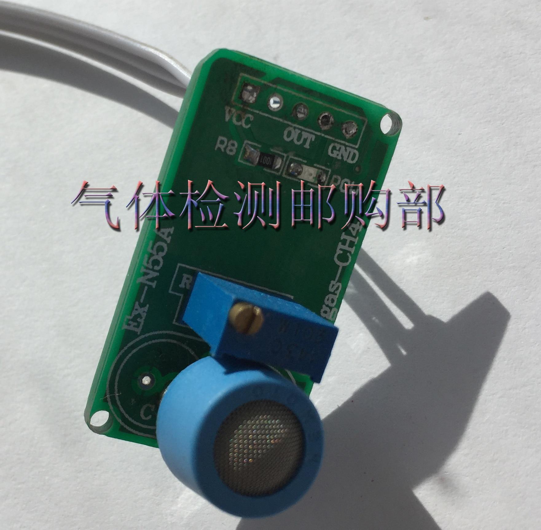 где купить Combustible Gas Detection Module N55A Sensor Module NAP55A Methane Butane Propane Ethanol Leakage Module дешево
