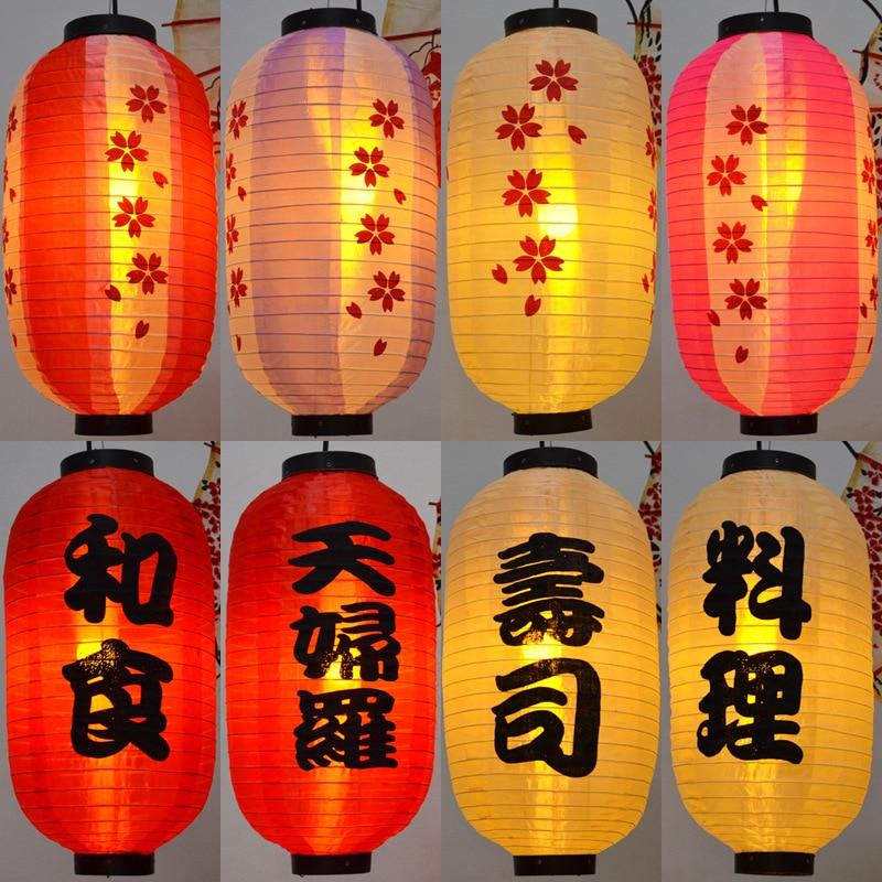 Japanese Sushi Lantern Japan restaurant advertising lantern Japanese style festival decor New year Christmas decor accessories