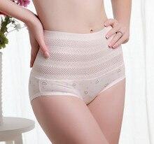 Maternal Abdomen Underwear Women High Waist Panties Postpartum Tummy Control Body Shaper Underwear Knickers