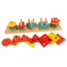 Montessori Wooden Shape Blocks Interactive Baby Toys For Children Creative Preschool Kids Brinquedo Juguetes Oyuncak 57
