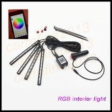 Rockeybright  9W 17cm Bluetooth phone control car interior light RGB color changing atmosphere footwell light RGB led body light