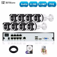BFMore H.265 5.0MP POE+Audio 8CH NVR Kit CCTV System IP Camera IP66 Outdoor Weatherproof  Video Security Surveillance Set P2P