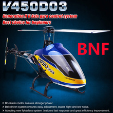 Original Walkera V450D03 BNF (without Transmitter) 6CH 3D 6-axis-Gyro Flybarless RC Helicopter With Battery and Charger