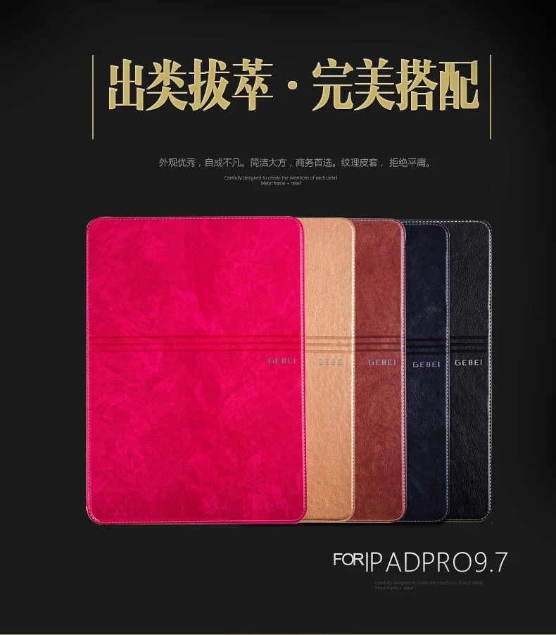 Gebei Kaluomen Smart Cover For Apple iPad 2 3 4 9.7 Tablet Case Flip Cover For ipad4 ipad3 Soft Tpu Back Cover case