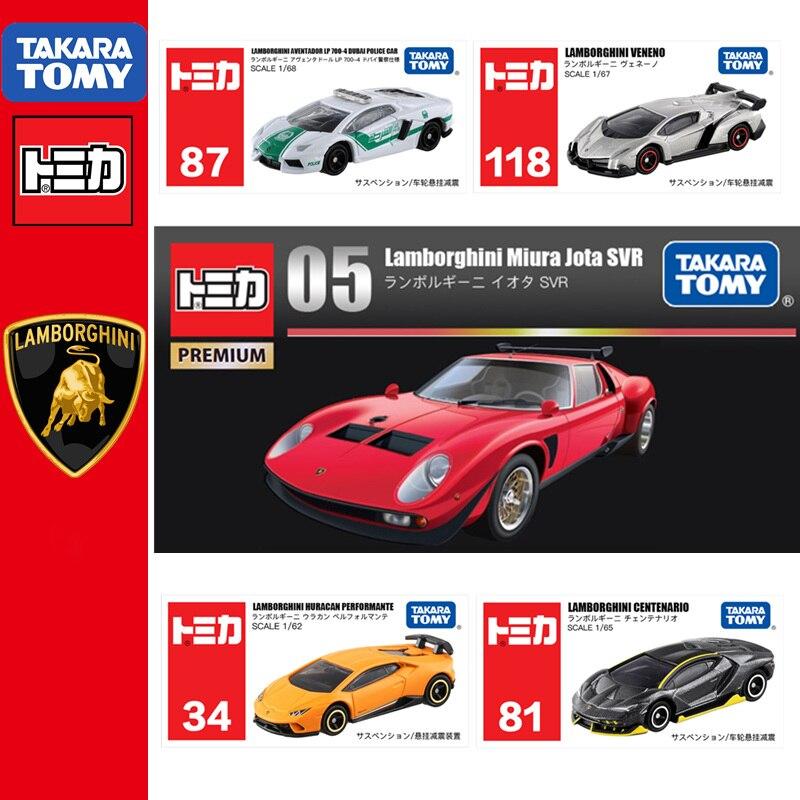 Detail Feedback Questions About Tomica Lamborghini Series Veneno