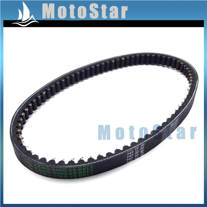 842-20-30 Engine Clutch Drive Belt for GY6 125cc 150cc Scooter Moped Go Kart