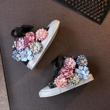 High Top Flower Girls Canvas Shoes Beading Kids Shoes 2019 Autumn Children's Shoes Korean Casual