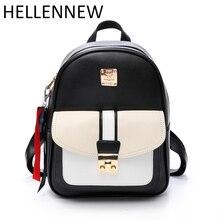 Hellennew модные женские туфли рюкзак для Обувь для девочек 2017 Рюкзаки черный Рюкзаки Женская мода Обувь для девочек Сумки Дамы Черный рюкзак 310
