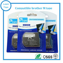 Compatível fita de etiquetas M-K231 MK231 MK 231 MK-231 para PT-65 PT-85 MK-231 Preto no Branco 12mm