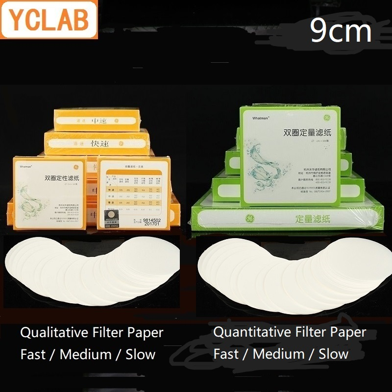 YCLAB 9cm Qualitative & Quantitative Filter Paper Fast / Medium / Slow Speed Oil Detection Test Circular Round 100PCS / Pack