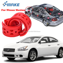 цена на smRKE For Nissan Maxima High-quality Front /Rear Car Auto Shock Absorber Spring Bumper Power Cushion Buffer