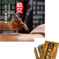 Five Years Old Moxa Roll.Moxa tube acupuncture massage.for slimming stick pure Moxa Moxibustion 18x200mm 10pcs / box