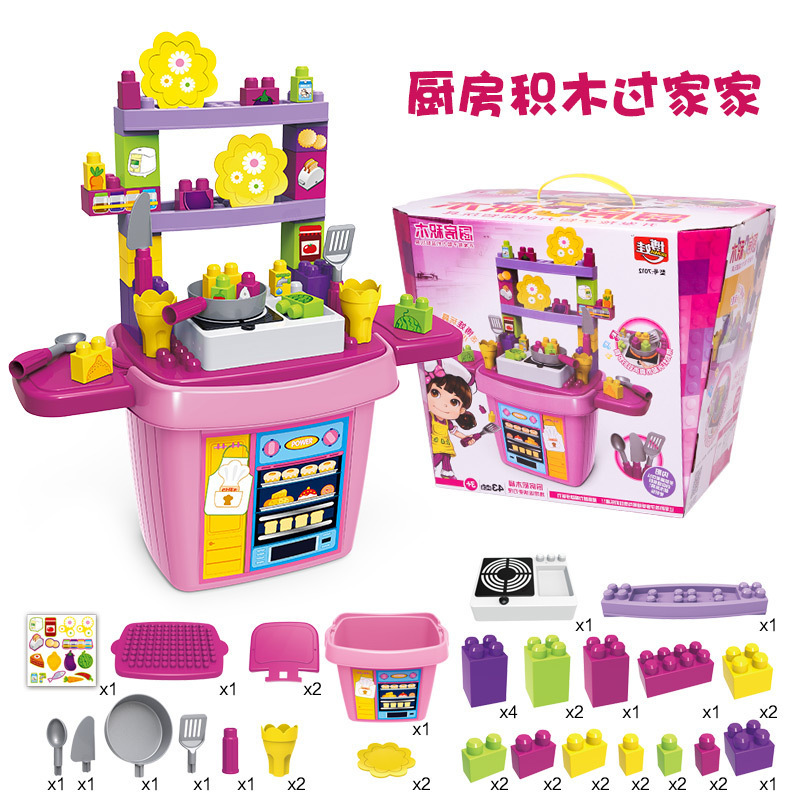 Buy new arrival 4 types long cut fruit for Kitchen set for 8 year old