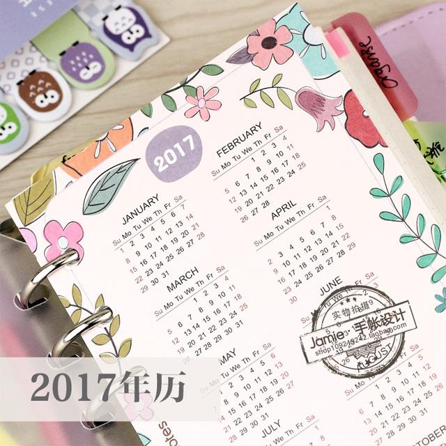 Nueva lindo 2017 calendario carpeta de separadores para personal planificador diario, flor de la historieta índice de núcleo de papel para cuadernos de espiral A5 A6