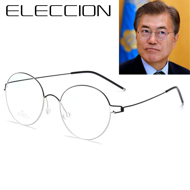 b027237aa5d ELECCION Ultralight Screwless Eyewear Morten Korean Style Round Frames  Glasses Men Optical Myopia Prescription Eyeglass Denmark