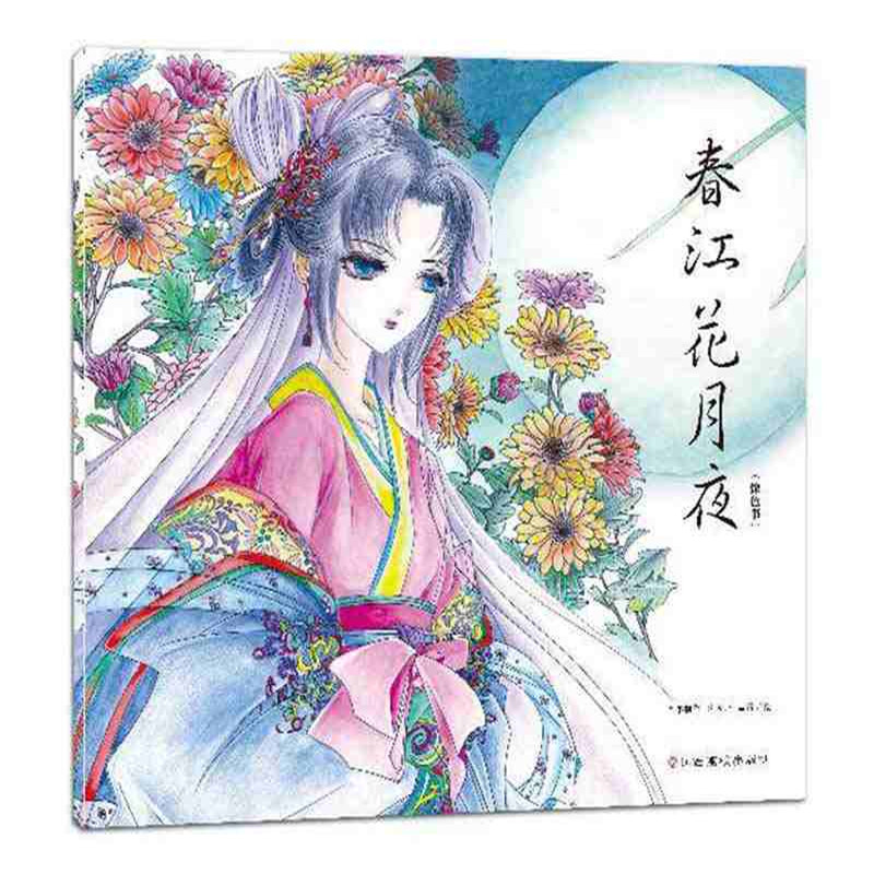 Chinese Coloring Book kids adult line drawing book Chinese ancient beauty books Architecture painting ,45 pages,size 24*24cm coloring books adults kids chinese ancient beauty line drawing book pencil sketch painting book dream of red mansions set of 2