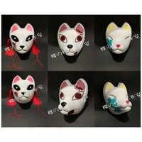Dämon Slayer Kimetsu keine Yaiba Kamado Tanjirou cosplay Maske Makomo Maske Sabito Maske Dämon Slayer Maske