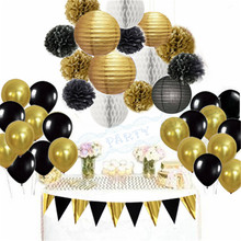 1 Set Mixed Black Gold Banner White Paper lantern Tissue Pom poms Honeycomb Balls Balloons Birthday Graduation Party Decor
