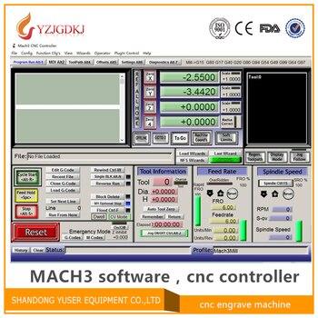 Гравировальный станок Mach3, программное обеспечение контроллера на английском языке с lience cnc контроллером, версия R3.041, отправка по электронной почте