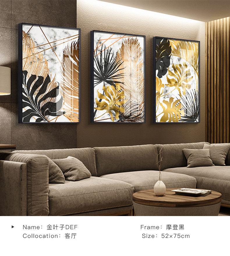 HTB1nQmpXIvrK1Rjy0Feq6ATmVXaR Nordic style Golden leaf canvas painting posters and print modern decor wall art pictures for living room bedroom dinning room