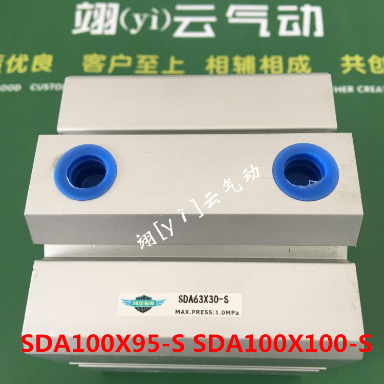 SDA100X95-S SDA100X100-S AIRTAC Thin cylinder air cylinder pneumatic component air tools diameter 40mm se40x200 s se40x300 s airtac thin cylinder air cylinder pneumatic component air tools se series