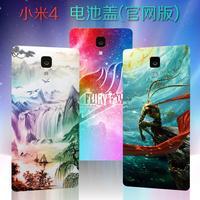 สำหรับxiaomiไมล์4 mi4โทรศัพท์มือถือฝาครอบแบตเตอรี่5.0