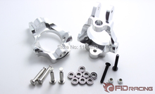 Front wheel steering cup fixed seat + stainless steel steering column For LOSI 5T