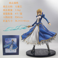 New Japan Anime big Action Figure Fate/stay Night Grand Order Saber altria pendragon 41cm 1/4 Bule Dress Model Collectible Toy