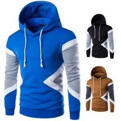 Męskie bluzy z kapturem 2019 nowa jesienna męskie swetry rozrywka Patchwork kolory modne bluzy z kapturem płaszcze bluzy Sweat Homme 9237