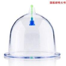 4 grande tamanho plástico vácuo cupping copos de sucção jarra vácuo cupping massageador frascos plástico terapia sucção a vácuo cupping latas