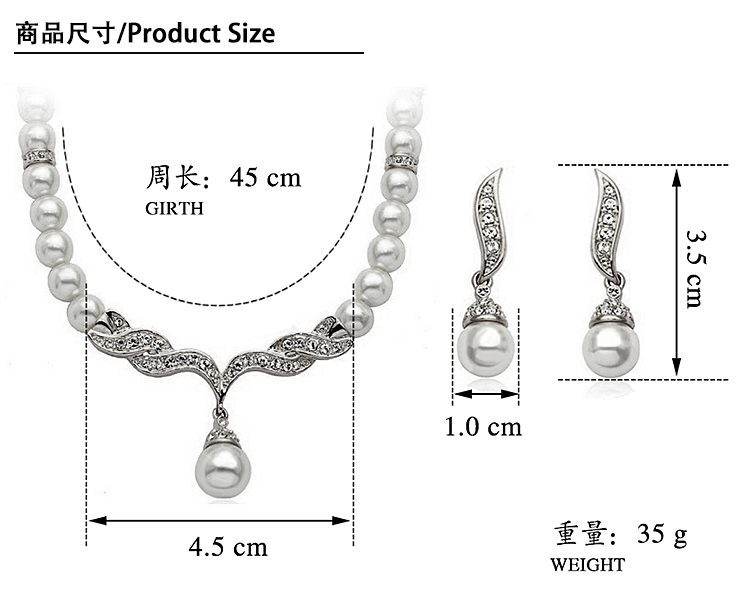 Pearl Bridal Jewelry Sets Cream Faux Rhinestone Rose Gold Crystal Diamante Wedding Necklace and Earrings sets for women