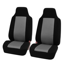Four General Type Front Seat Cover Automobile Simple Protective Seat Cover Automotive Interior 100% Air Permeability недорго, оригинальная цена