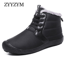 ZYYZYM Men Snow Boots Winter Cotton Fashion Outdoor Shoes Large Size EUR 39-48