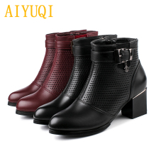 AIYUQI Women sandals 2019 spring /summer new genuine leather mesh women, size 41 42 43 high-heeled fashion shoes women