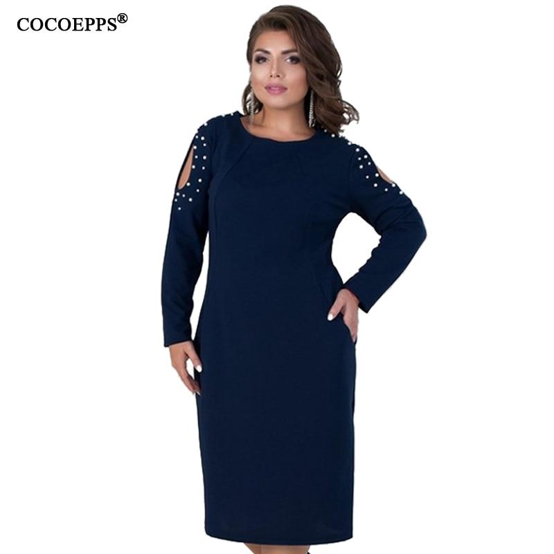 COCOEPPS  7