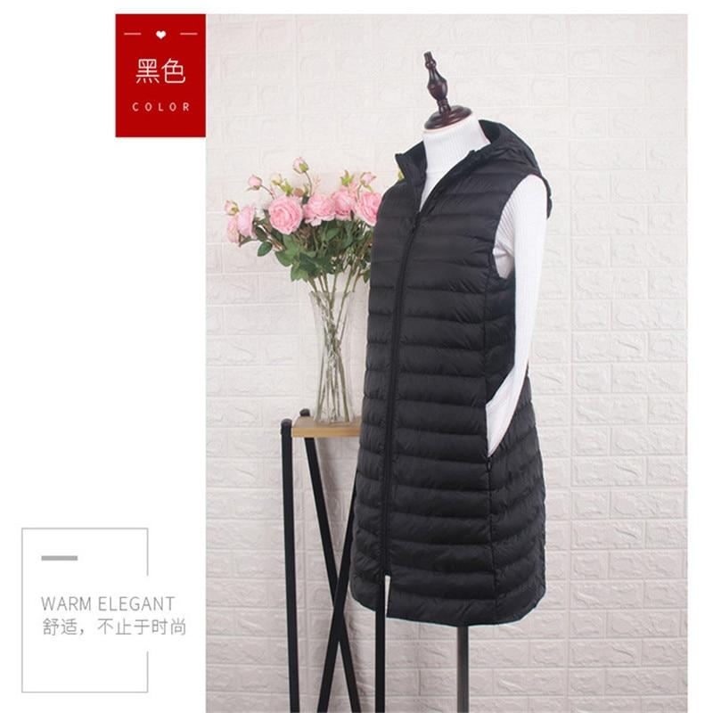 Female Midi Ultra Waistcoat