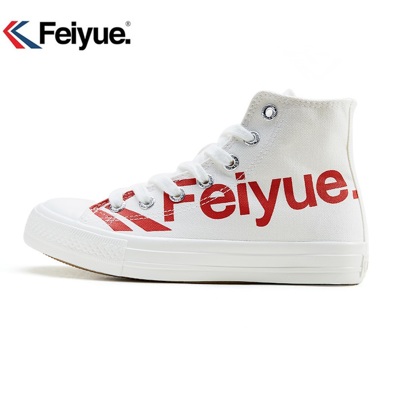 Feiyue men women shoes 2019 new Original modified version, stylish, simple canvas sneakersFeiyue men women shoes 2019 new Original modified version, stylish, simple canvas sneakers