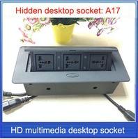 Office conference multimedia socket /hidden /HDMI USB cable Information outlet box / Universal power desktop socket / A17