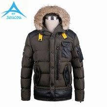 Brand Newest Winter Men Jackets Coat Parkas Cotton Hooded Men Fashion Slim Coat Casual Jacket Windbreaker Outwear 2017