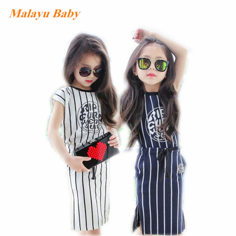 Malayu baby 2018  annual girls summer new children's short-sleeved T-shirt vertical stripe letter + two-piece package hip skirt