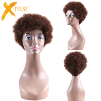 Medium Brown Color Short Bob Human Hair Wigs X TRESS Afro Kinky Curly African Style Brazilian Non Remy Hairpiece Wig For Women