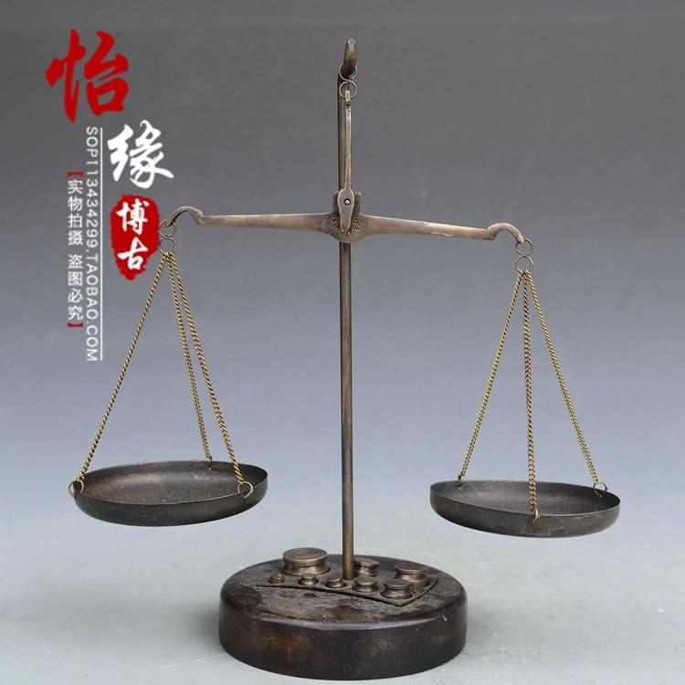 Cina Old Pechino merce di seconda mano bronzo Vecchio equilibrio scala di misurazione del PesoCina Old Pechino merce di seconda mano bronzo Vecchio equilibrio scala di misurazione del Peso