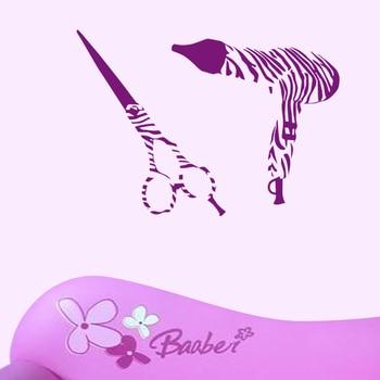 Парикмахерская наклейка ножницы зебры фен салонная наклейка нейтральная стрижка постер виниловые настенные художественные наклейки Деко...