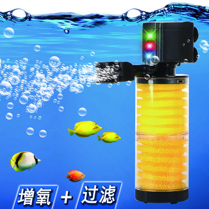 3 in 1 Ultra quiet aquarium filter  Diving oxygen pump The built-in filter barrel  tank Submersible pumpaquarium water purifier