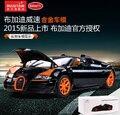 2017 nuevos de la aleación cars modelo 1:18 modelo de coche de metal del coche modelos de coche de juguete negro whitecolor como regalo para los niños envío gratis
