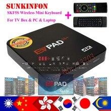 Genuine 2018 Upgraded EVPAD 2S TV Box 1000 Free TV Live Channels HK Taiwan Korea