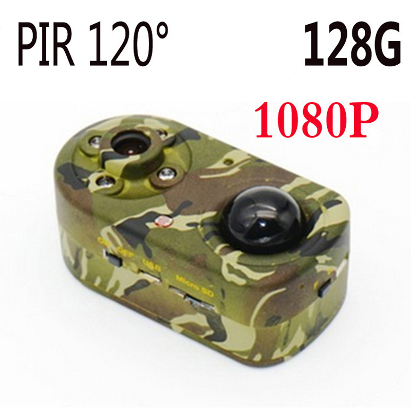 Outdoor infrared night vision hunting camera 1080P HD hunting camera animal sensor camera