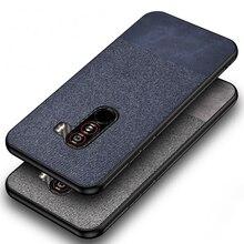 Luxury Ultra-thin Cotton Cloth Cases For Xiaomi POC
