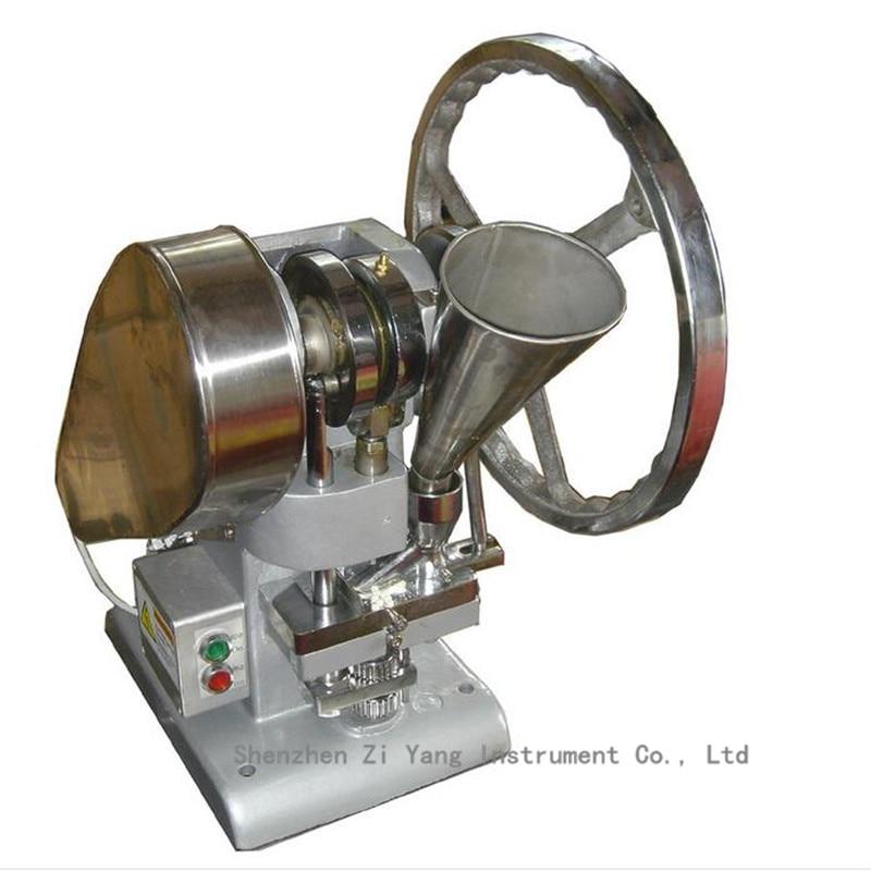 Machine simple de presse de comprimé de poinçon TDP-1.5 Machine de presse de pilule/fabrication de pilule/comprimé pressant assemblé par eux-mêmes