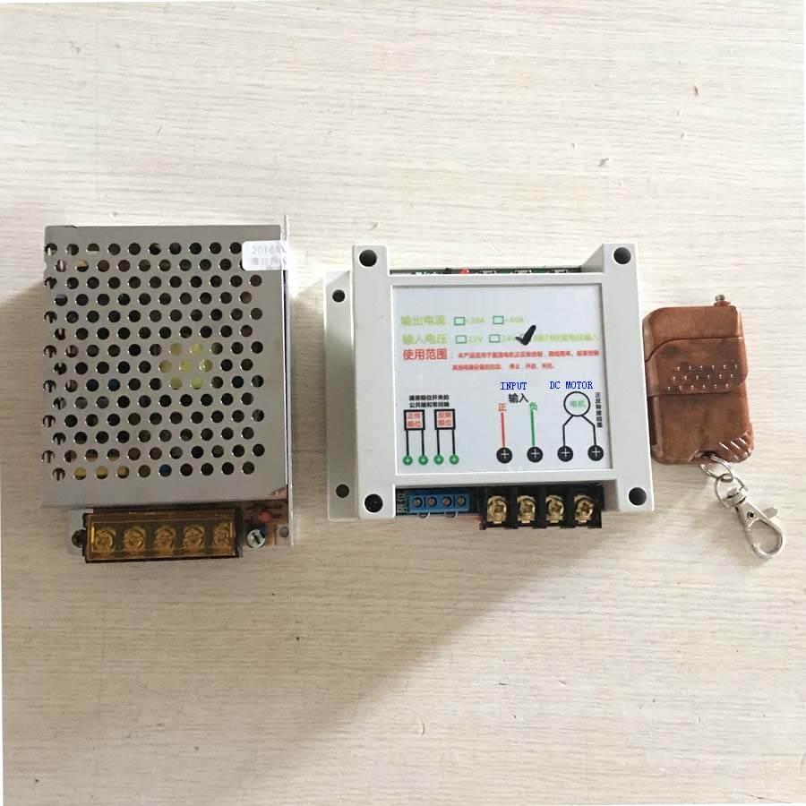 Linear Actuator Controller 12Vvdc Positive Inversion Controller &Wireless Remote Control For Forward Reverse Rotation